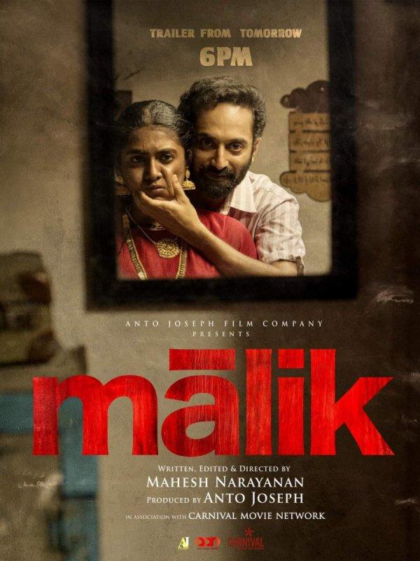 Latest Galleries Malik Movie 1028