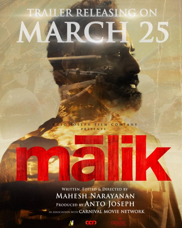 Latest Pic Cinema Malik 6312