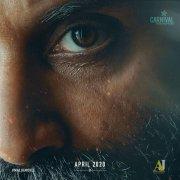 Malayalam Cinema Malik Mar 2020 Albums 3686