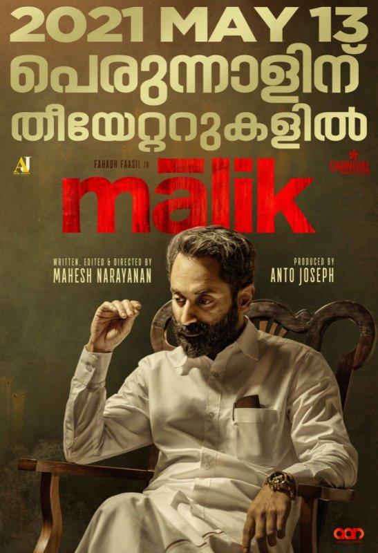 Movie Malik Dec 2020 Stills 4781