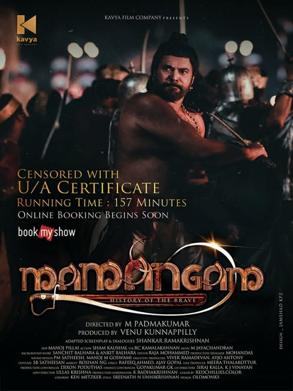 2019 Wallpaper Mamangam Malayalam Film 7350