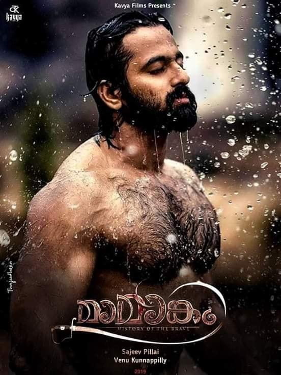 Unni Mukundan In Mamankam Movie