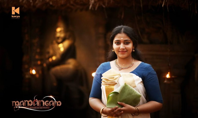 Anu Sithara In Mamangam Movie 763
