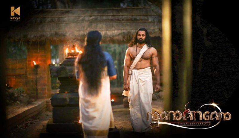 Anu Sithara Unni Mukundan Mamangam 169