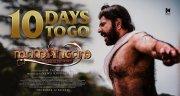 Cinema Mamangam 2019 Pic 6999