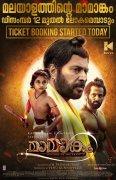 Cinema Mamangam Latest Stills 6828