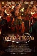 Cinema Mamangam Recent Album 3524