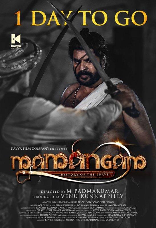 Dec 2019 Gallery Malayalam Cinema Mamangam 8357