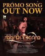Dec 2019 Pic Malayalam Cinema Mamangam 1388