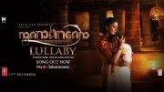 Kaniha In Mamangam Lullaby Film 238