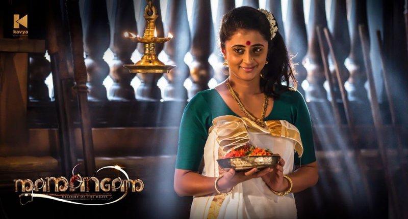 Kaniha In Mamangam Movie 670