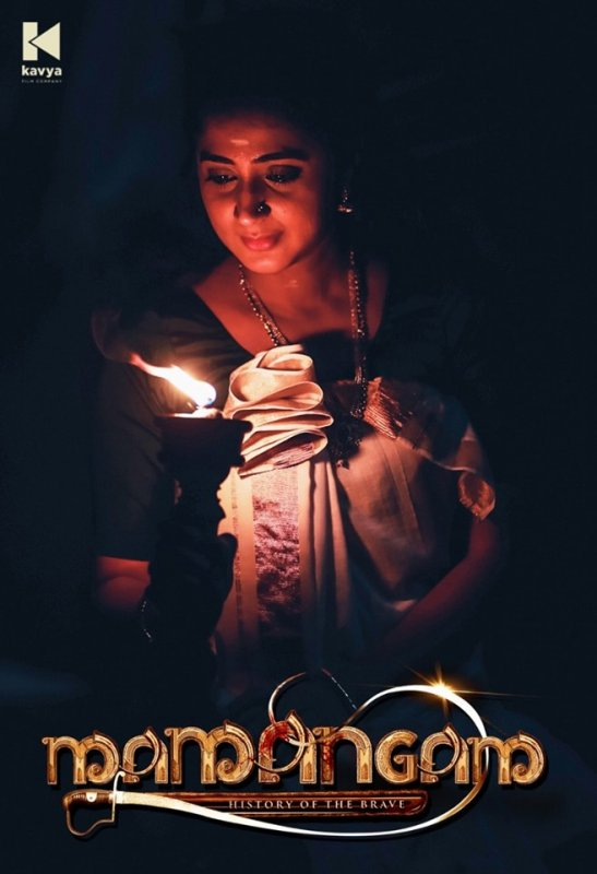 Kanika In Mamangam Movie 633