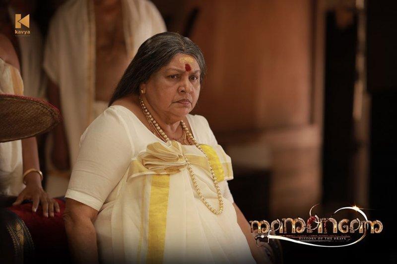 Kaviyoor Ponnamma In Mamangam 284