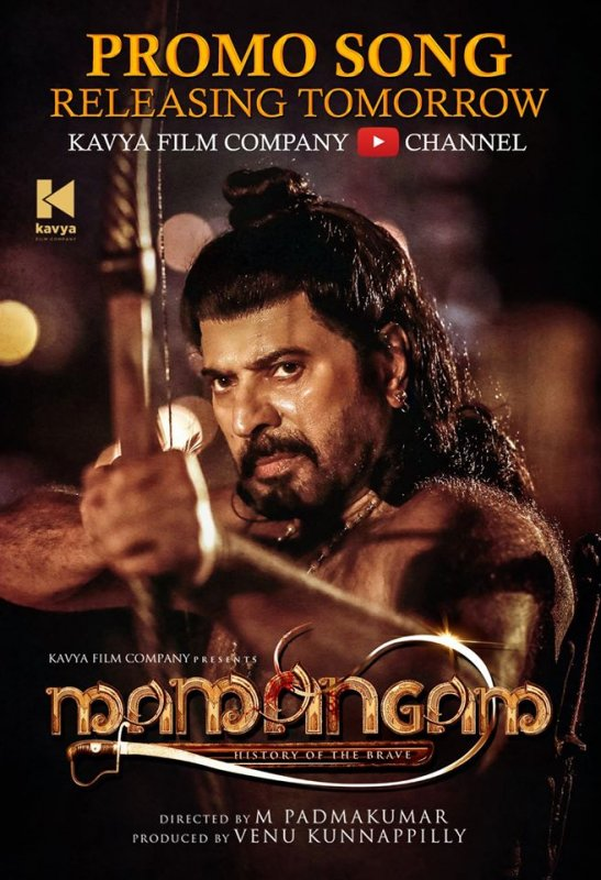 Latest Still Malayalam Film Mamangam 71