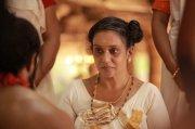 Maala Parvathi In Mamangam Movie 700