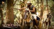 Malayalam Movie Mamangam Latest Photos 1199
