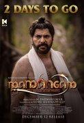 Mamangam Cinema Still 5469