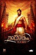 Mamangam Game Poster 92