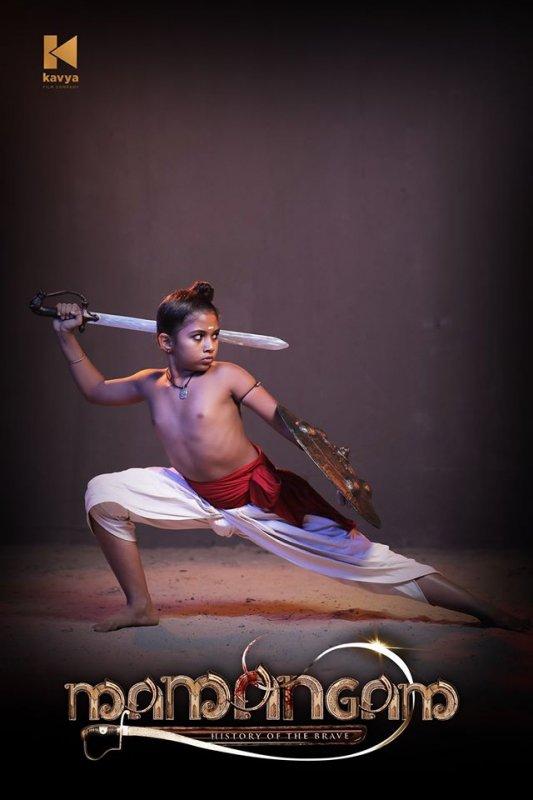 Mamangam Image 283