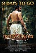 Mamangam Malayalam Film Recent Picture 1084