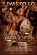 Mamangam Malayalam Movie Latest Stills 5760