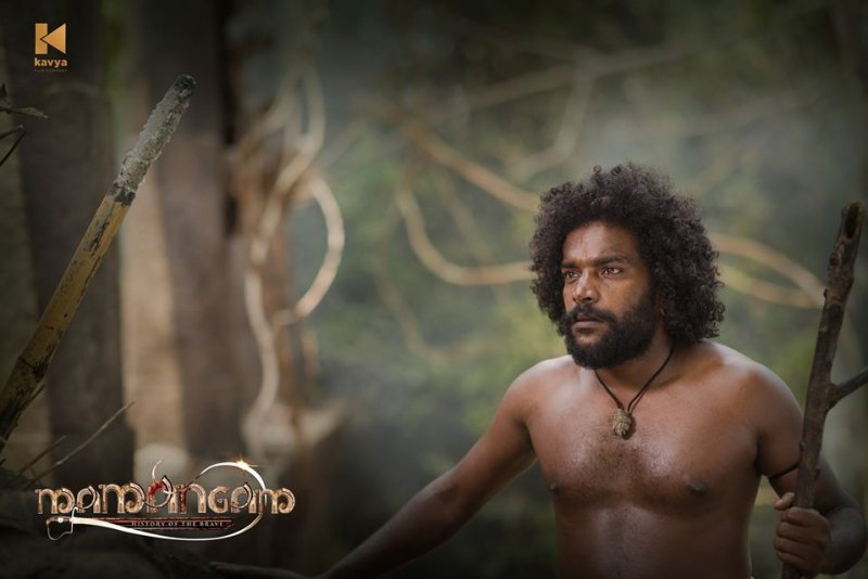 Mamangam Malayalam Movie Nov 2019 Pictures 9385