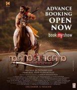 Mamangam Movie Advance Booking Poster 236