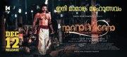Mamangam Movie Release Poster Mammaootty 285