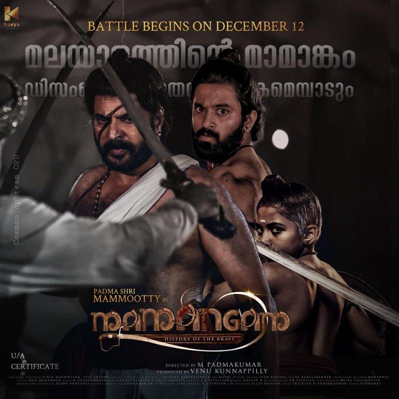 Mamangam New Poster 262