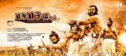 Mamangam New Poster 721