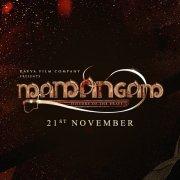 Mamangam November 21 2019 844