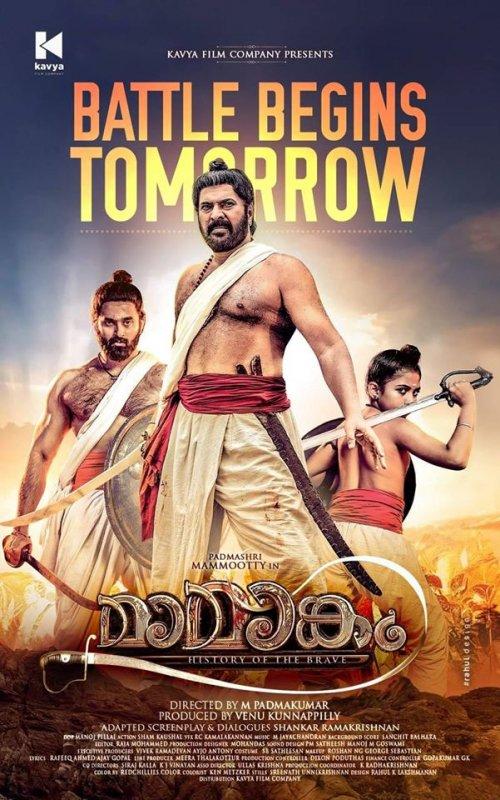 Mamangam Poster 47