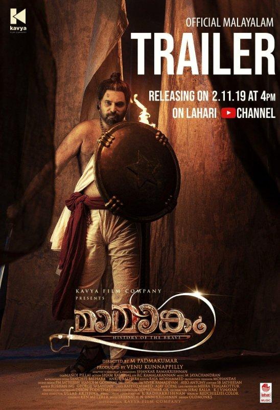 Mamangam Trailer Poster Mammootty 147