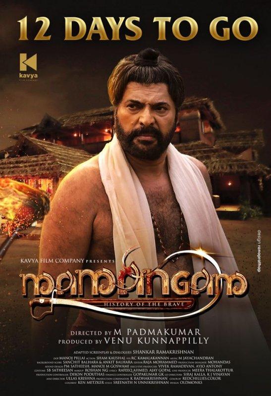 Mammootty Mamangam Poster 583