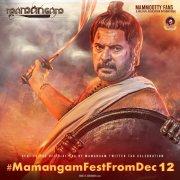 Mammootty Mamangam Poster New 564