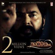 Mammootty Mamangam Trailer 2 Million Views Poster 404