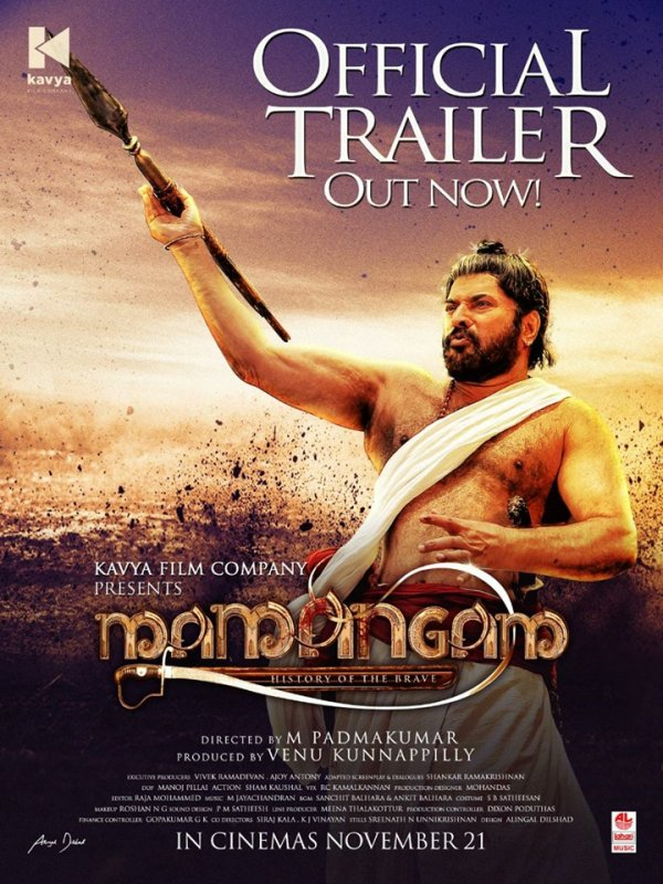 Mammootty Movie Mamangam Official Trailer Poster 436