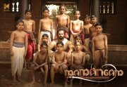 Movie Mamangam Latest Stills 9826