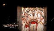 Movie Photo Unni Mukundan In Mamangam 546