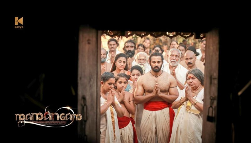 Movie Photo Unni Mukundan In Mamangam 546