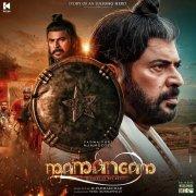 New Wallpaper Mamangam Malayalam Movie 7974