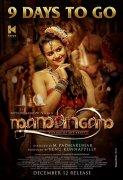 Prachi Tehlan In Mamangam Movie Poster 483