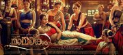 Prachi Tehlan Mamangam Second Look Poster 196