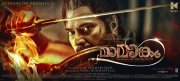 Recent Stills Malayalam Movie Mamangam 4479