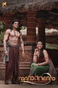 Recent Stills Malayalam Movie Mamangam 5884