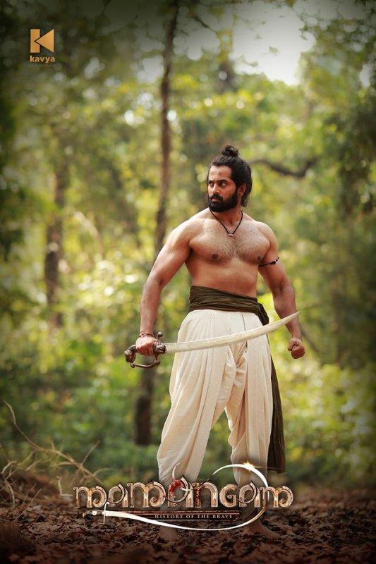 Recent Wallpaper Mamangam Malayalam Film 1447