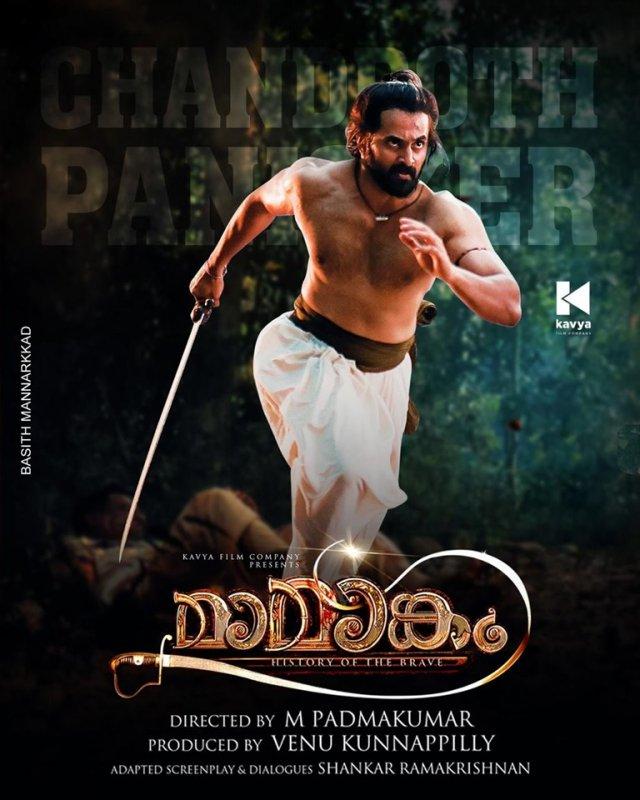 Unni Mukundan As Chandroth Panicker In Mamangam 363
