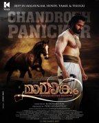 Unni Mukundan As Chandroth Panicker In Mamangam 947