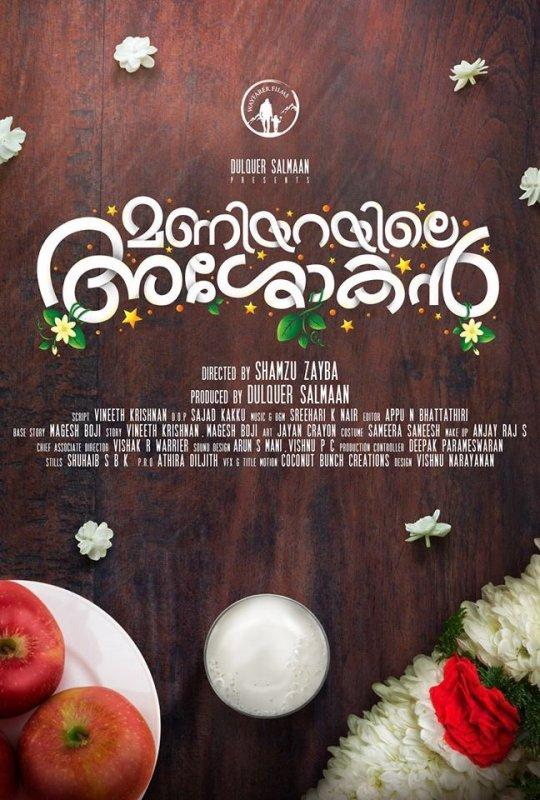 Dulquar Salmaan 1st Production Maniyarayile Ashokan 202