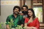 Gallery Malayalam Film Maniyarayile Ashokan 4464